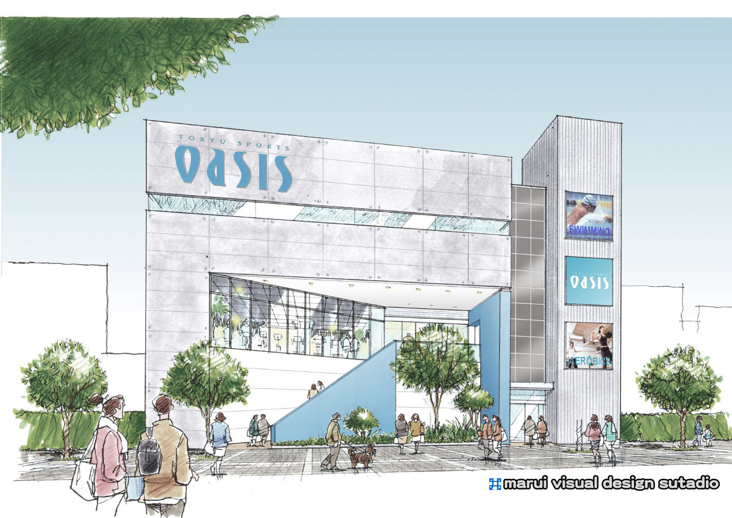 oasis TOKYU SPORTS1・イメージパース