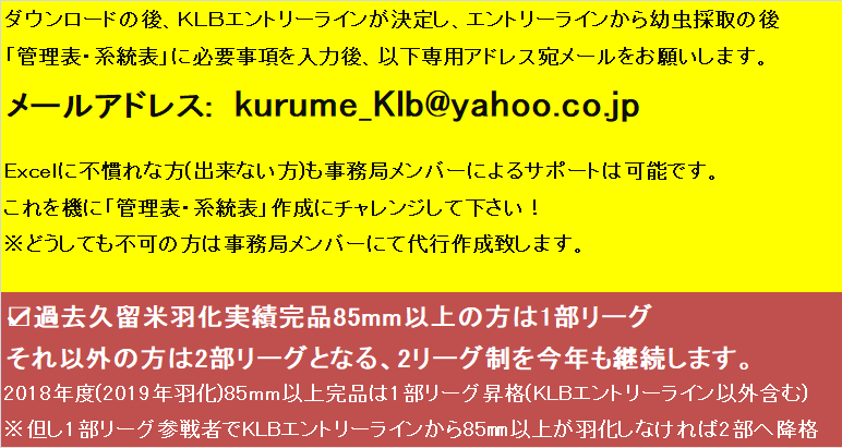 klb6.png