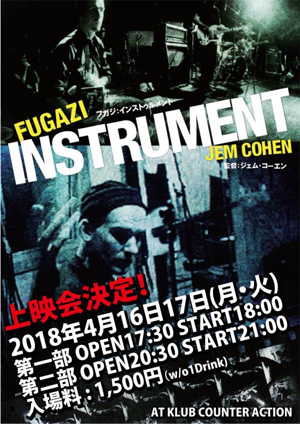 kca-instrument_poster.jpg