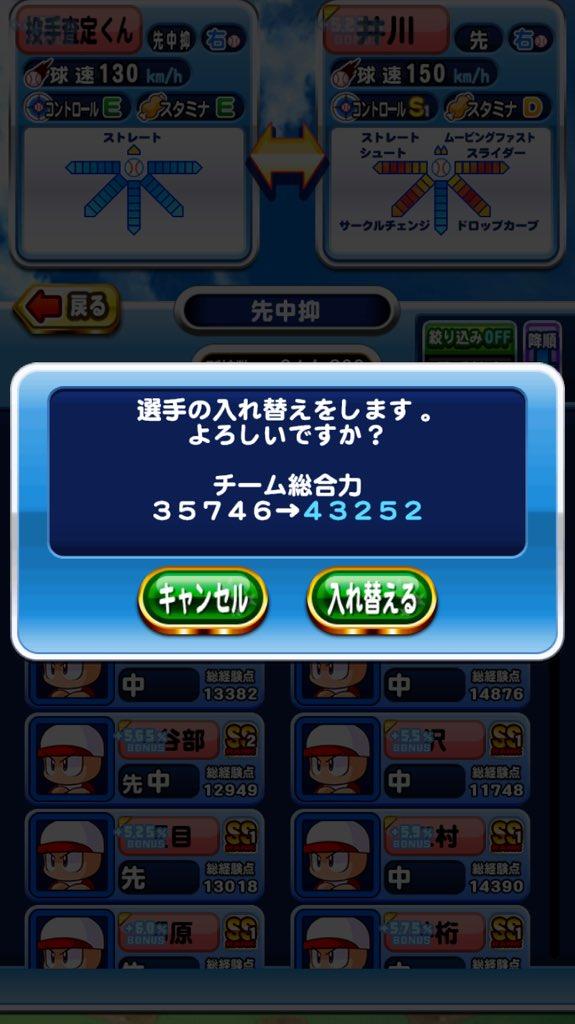 example_hyoji.jpg