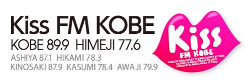 20180405kissfmロゴ