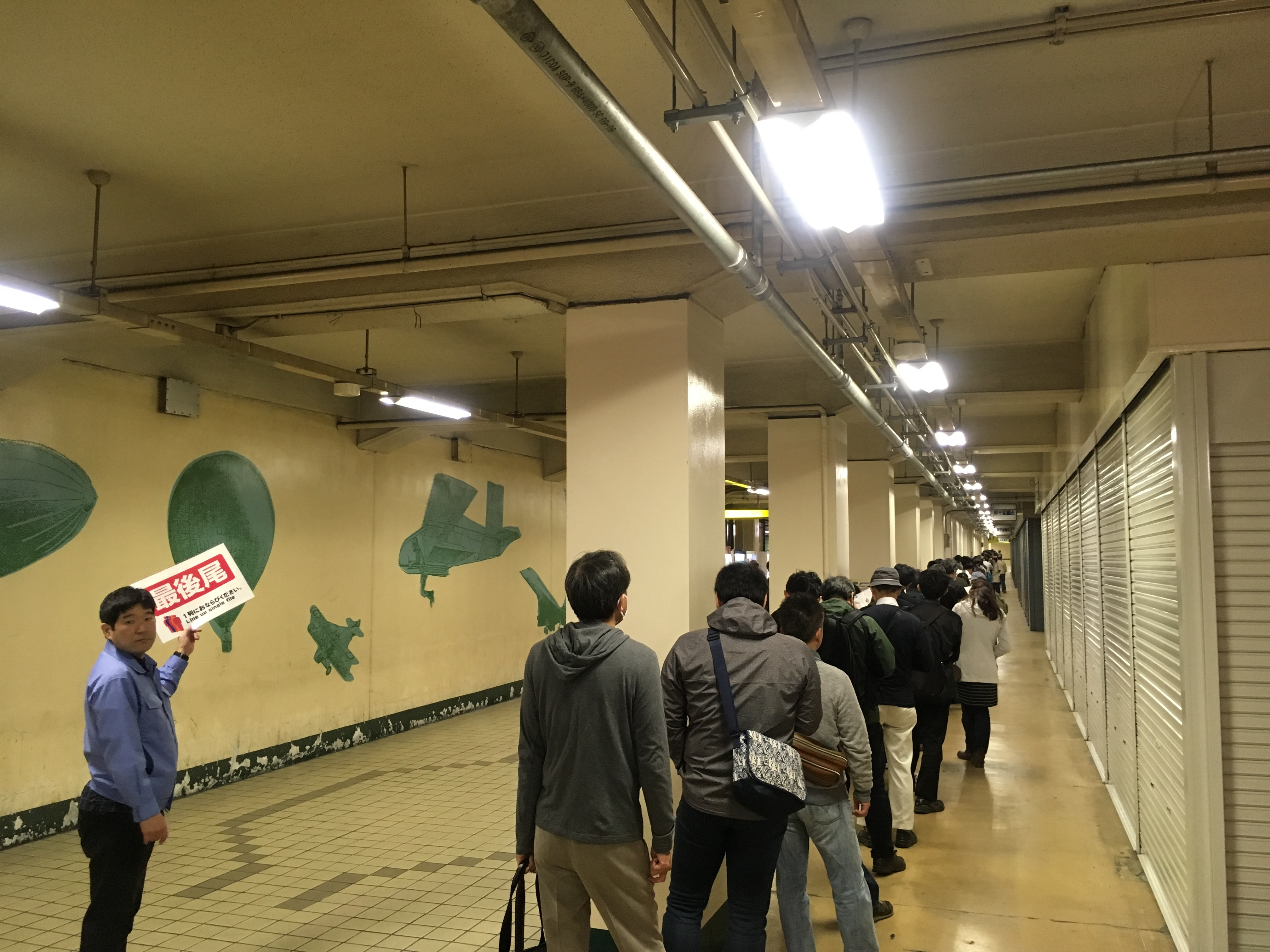 20180407神戸高速50周年販売会2