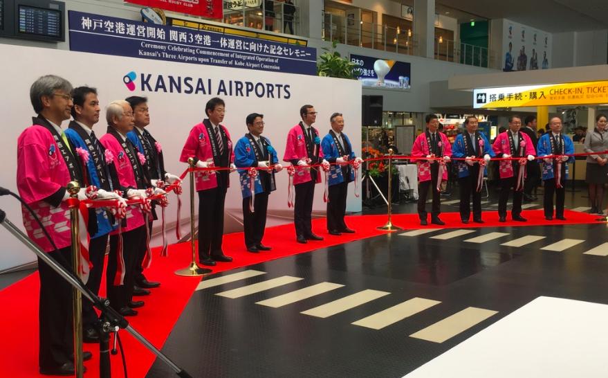 20180409神戸空港3空港セレモニー