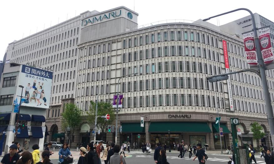 20180411大丸神戸店