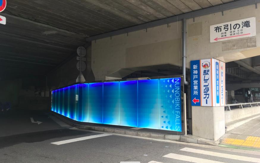 20180418新神戸の高架下道路