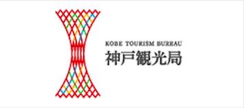 20180503神戸観光局ロゴ