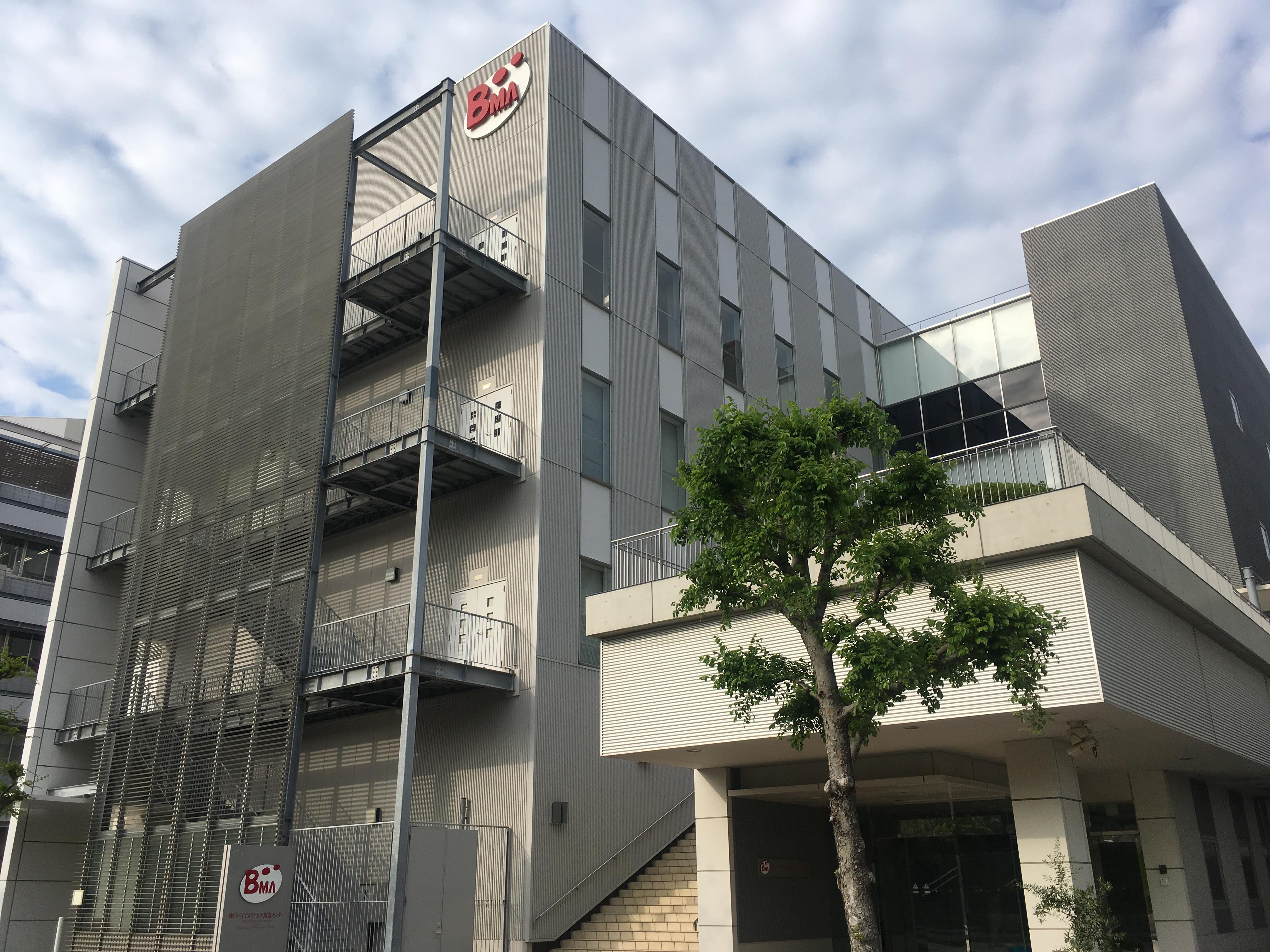 20180507神戸バイオメディカル創造センター