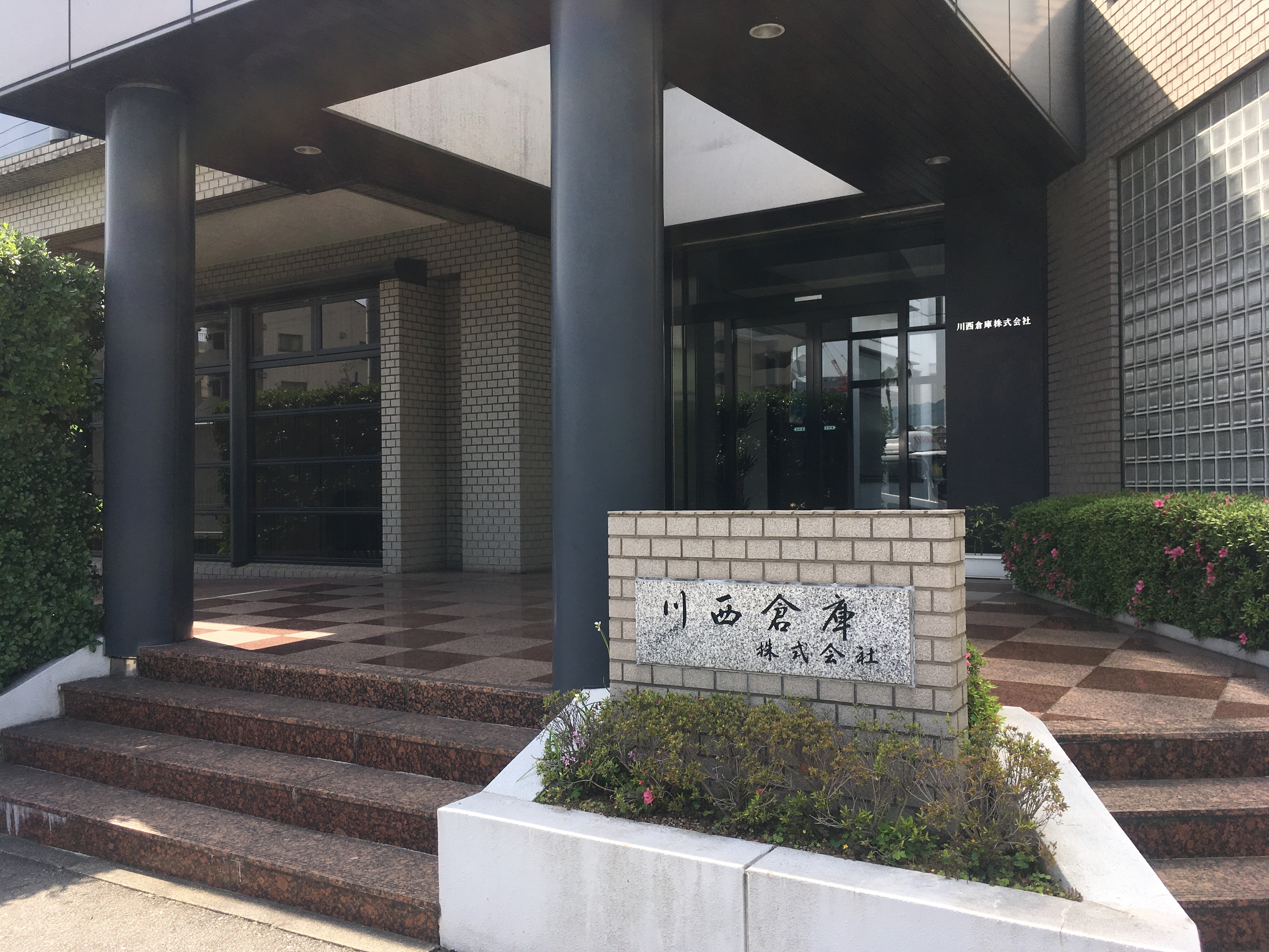 20180515川西倉庫