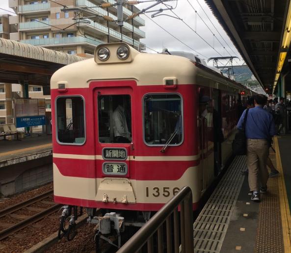 20180531神戸電鉄1300形