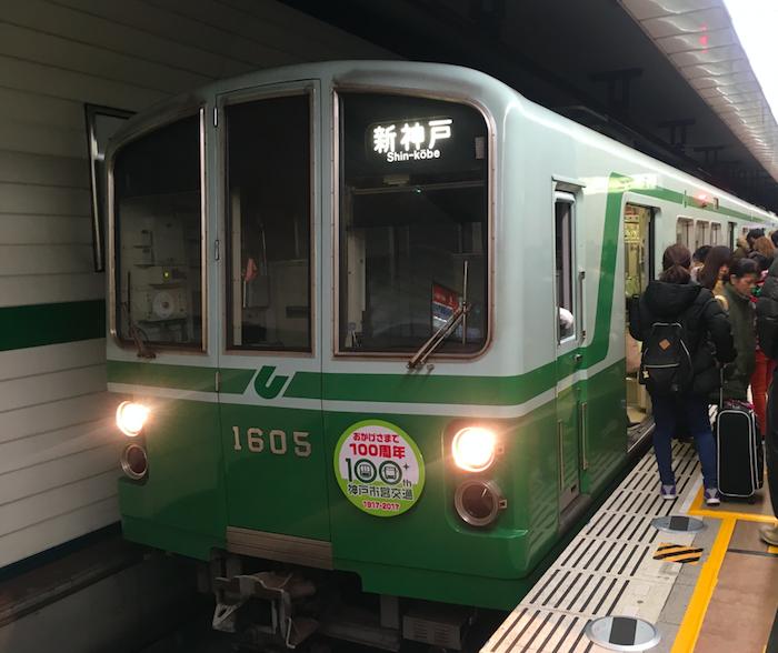 20180615神戸市営地下鉄