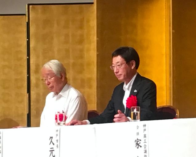 20180619井戸知事と久元市長