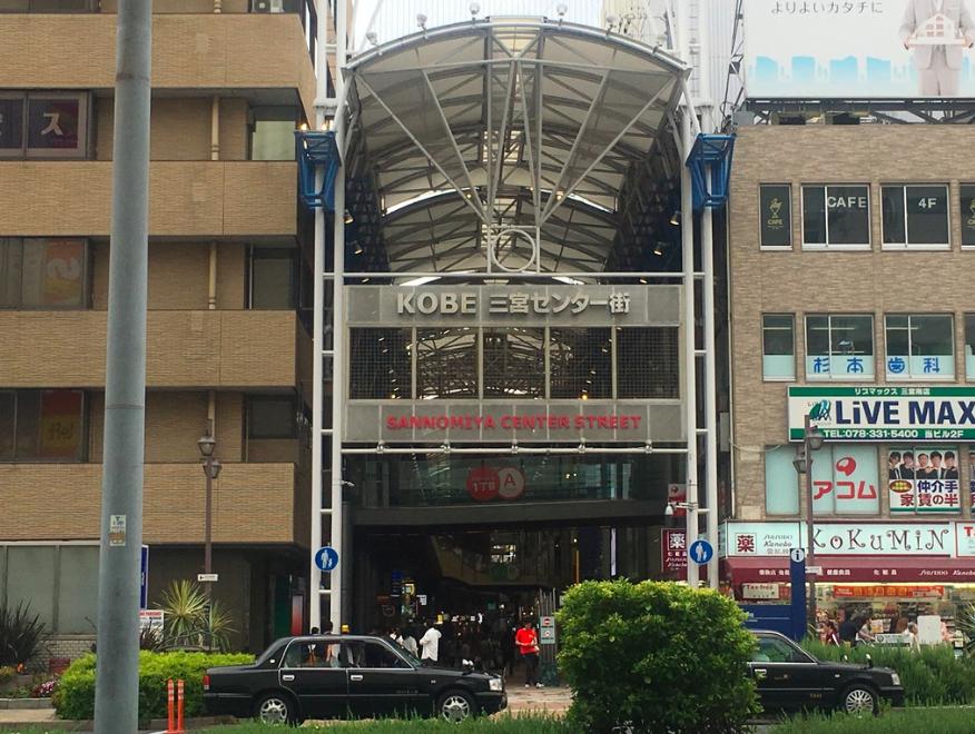 20180703三宮センター街入り口
