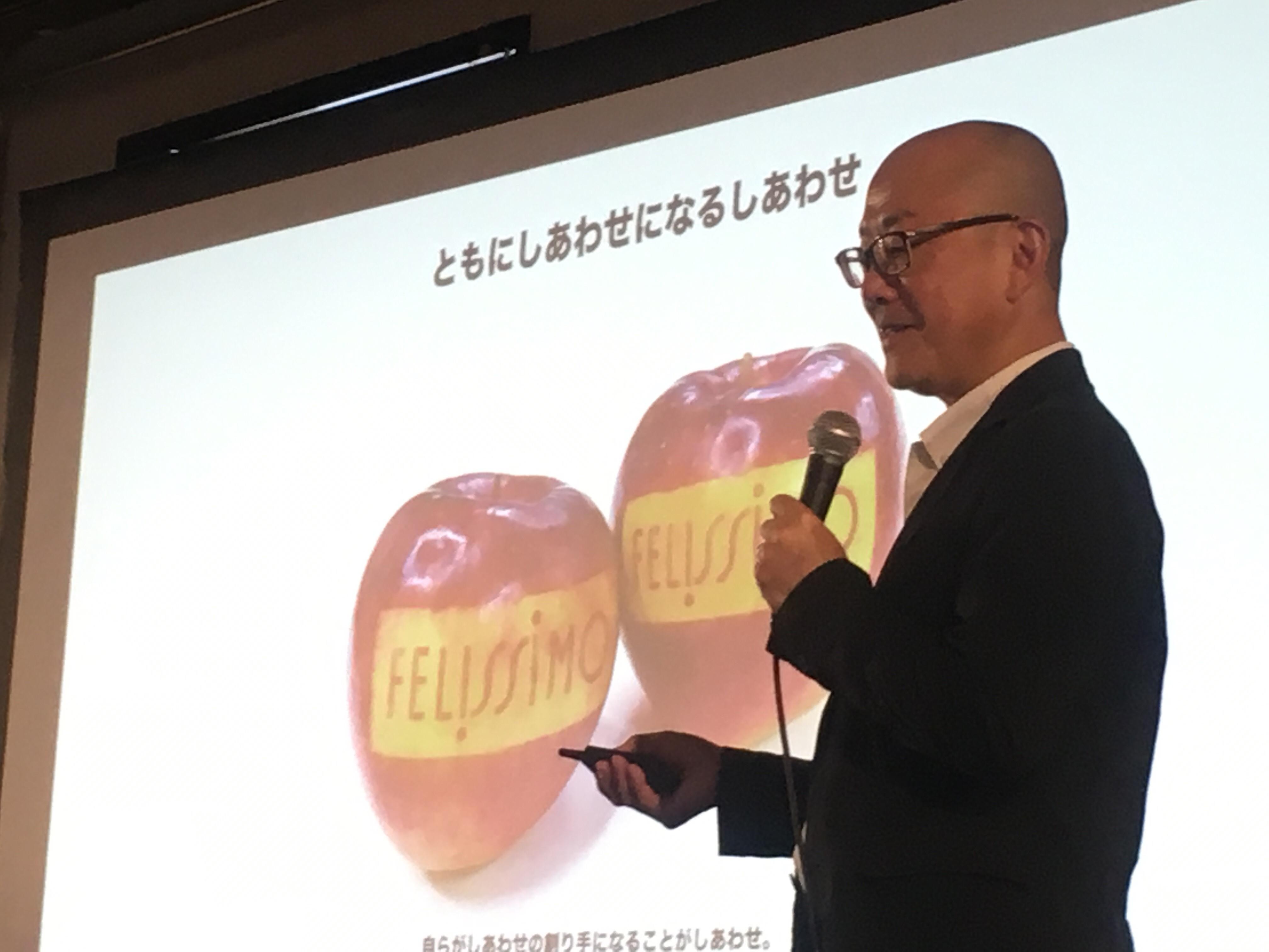 20180704フェリシモ矢崎氏