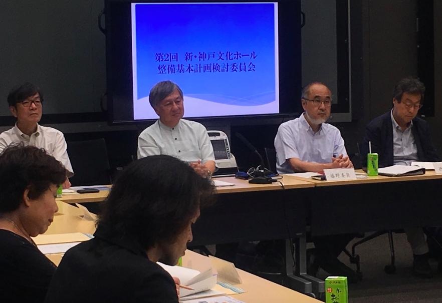 20180711第2回新神戸文化ホール基本計画検討委