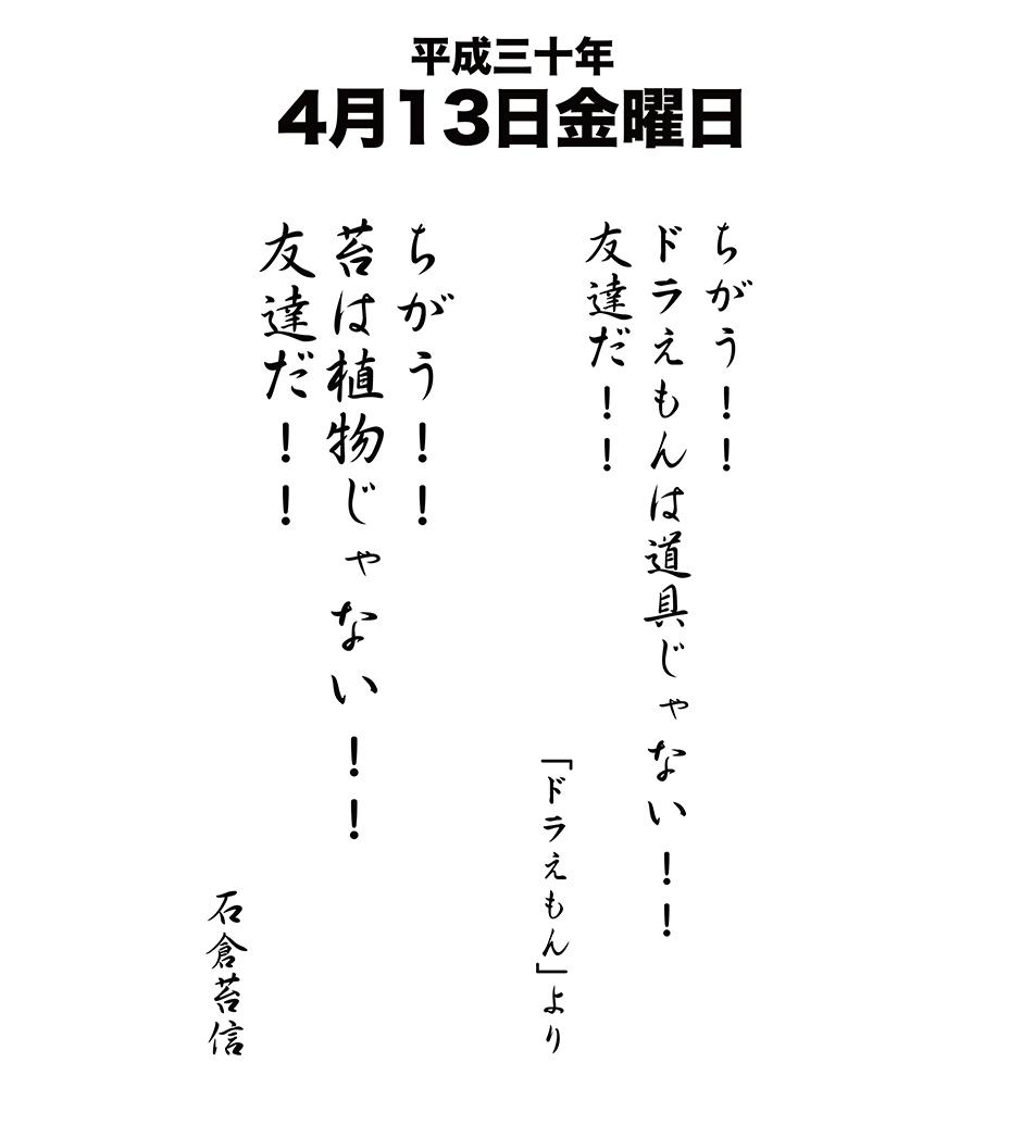20180407214155e8f.jpg