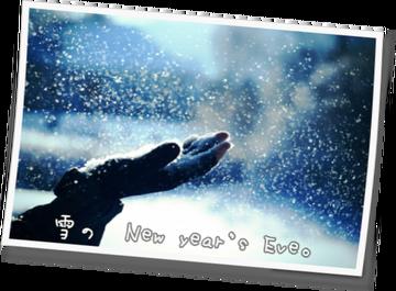 雪の new year's eve。