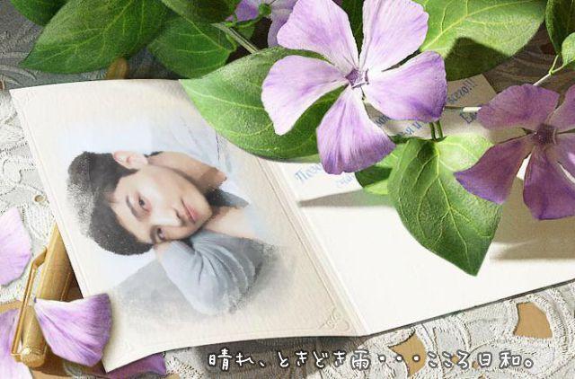 鍵記事お知らせ画像 シム・チャンミンが好きですか? 2