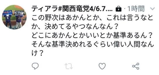 2018-04-04_00h17_46.jpg
