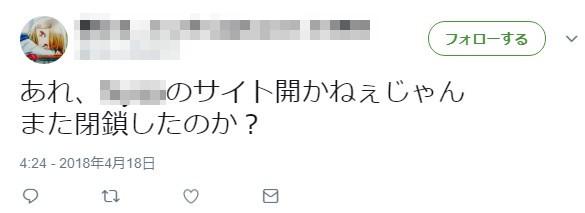 2018-04-19_01h50_46.jpg