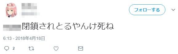 2018-04-19_01h50_57.jpg