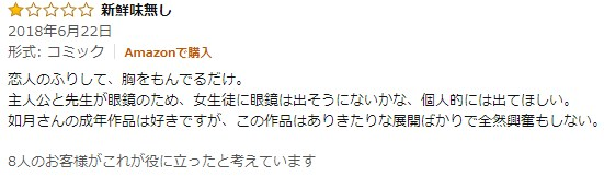 2018-07-01_00h47_31.jpg