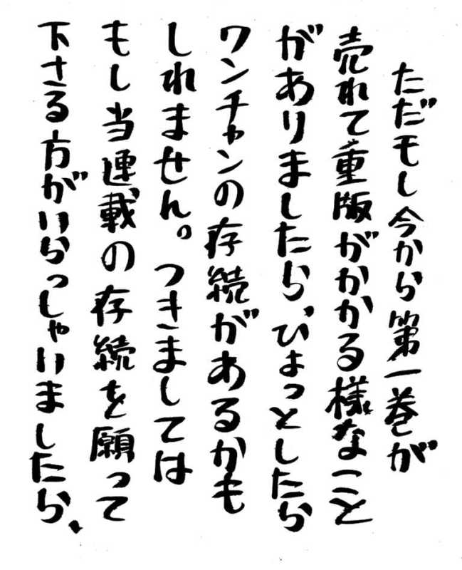 2_20180419002610a1a.jpg