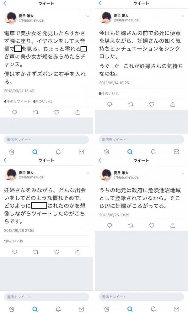 2_20180519000316201.jpg