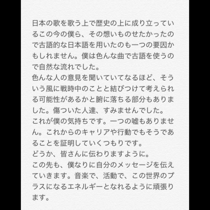2_20180611223624cc2.jpg