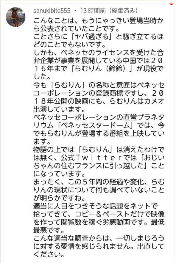 2_20180619115113aae.jpg