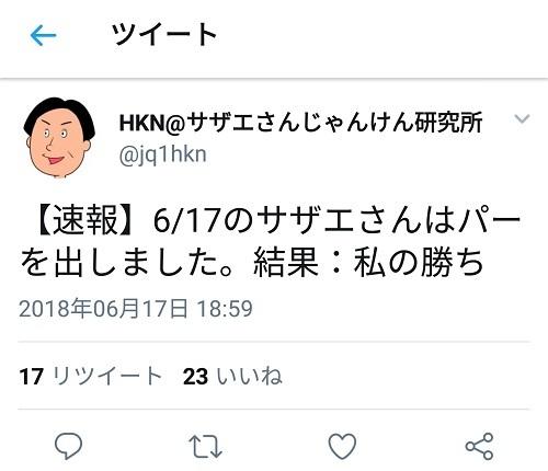2_20180619115854eb5.jpg