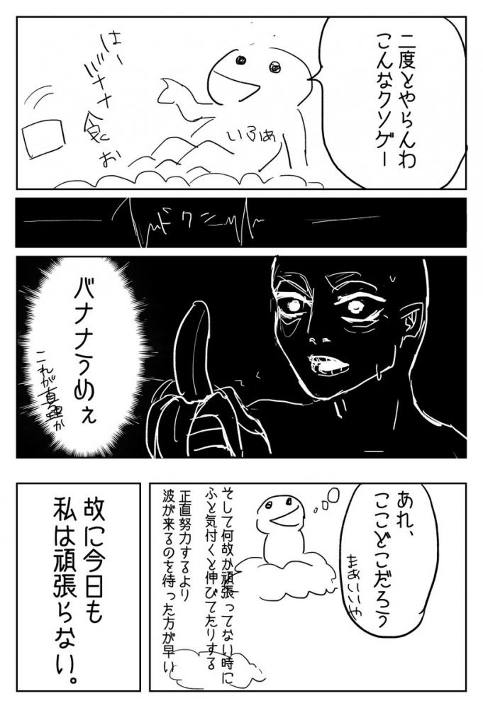 4_20180620121640fea.jpg