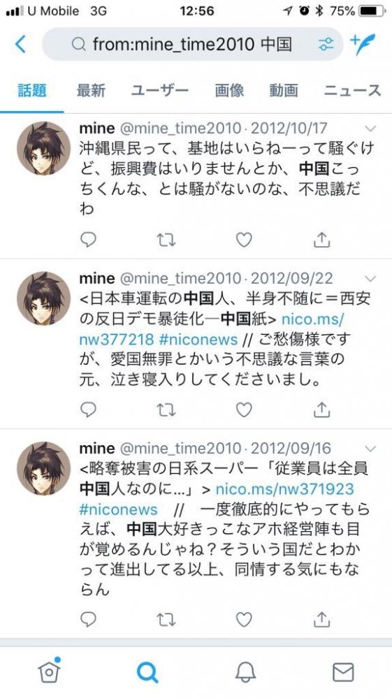 5_201806011840104cd.jpg