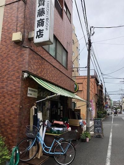 日暮里繊維街