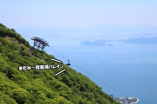 IMG_455620180522琵琶湖バレイのロープウェイ