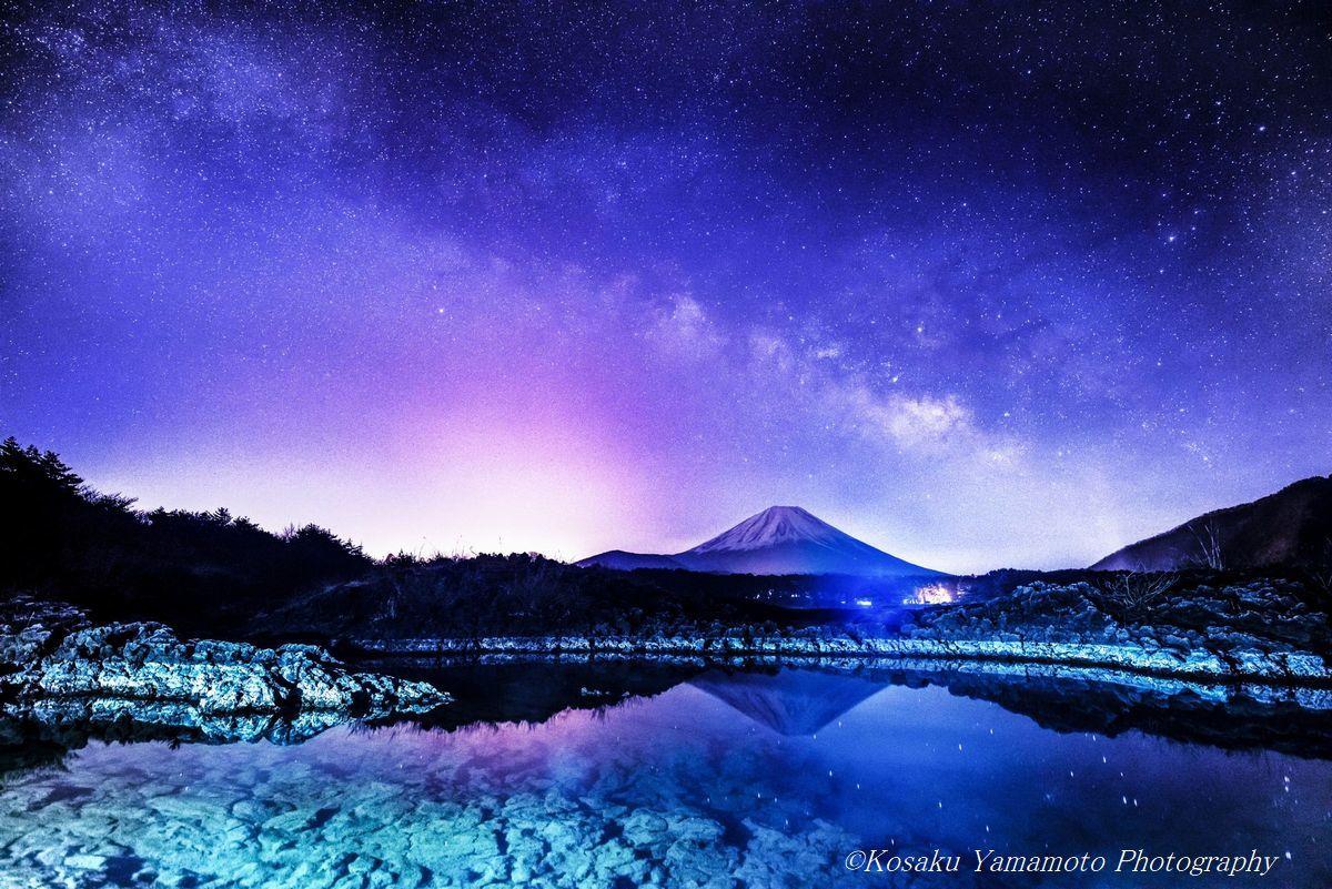 「銀河の富士」 本栖湖