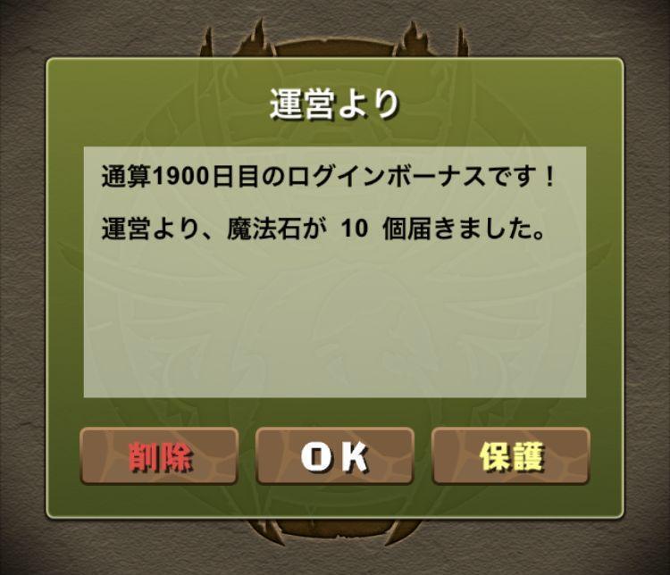IMG_0860_result.jpg