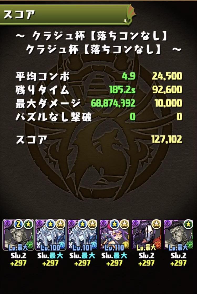 IMG_1050_result.jpg