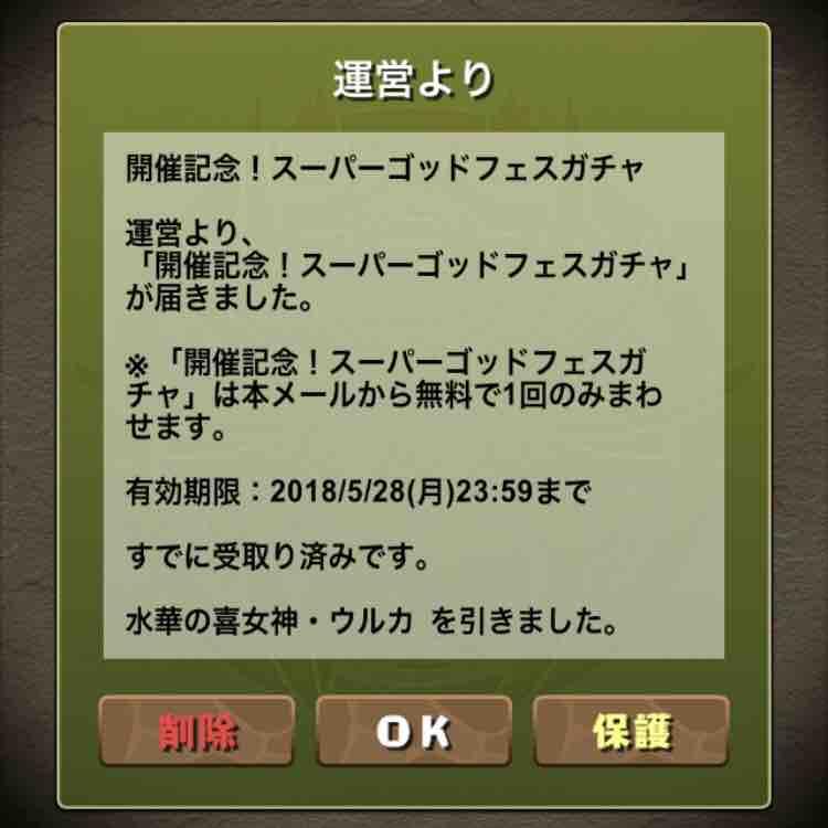 fc2blog_20180527020546714.jpg