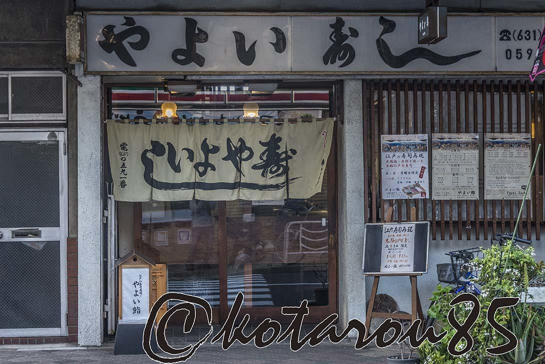 高橋夜店通り10 20180501