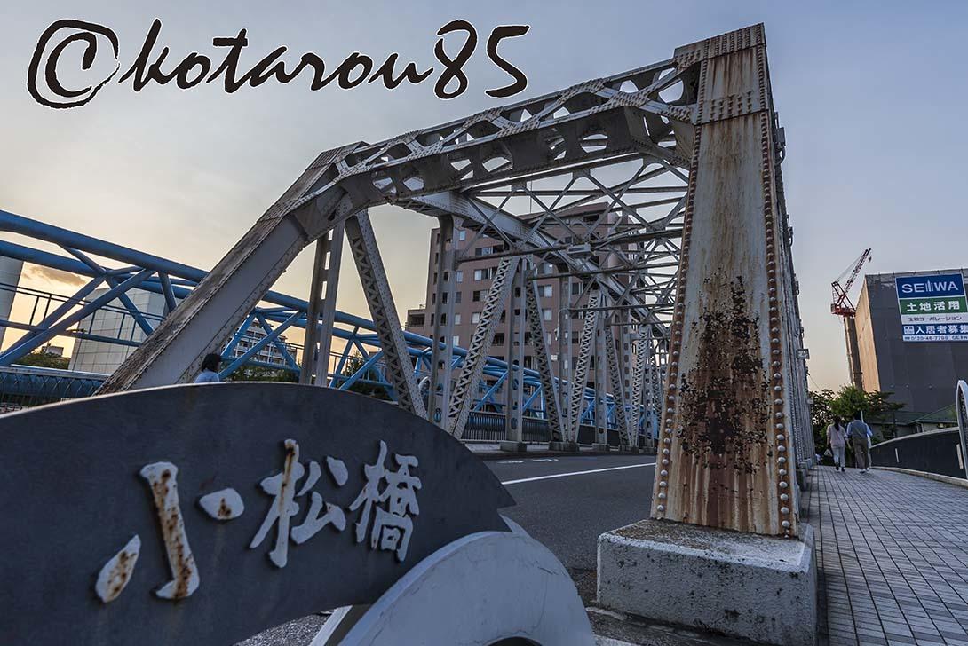 橋のある街2 20180603