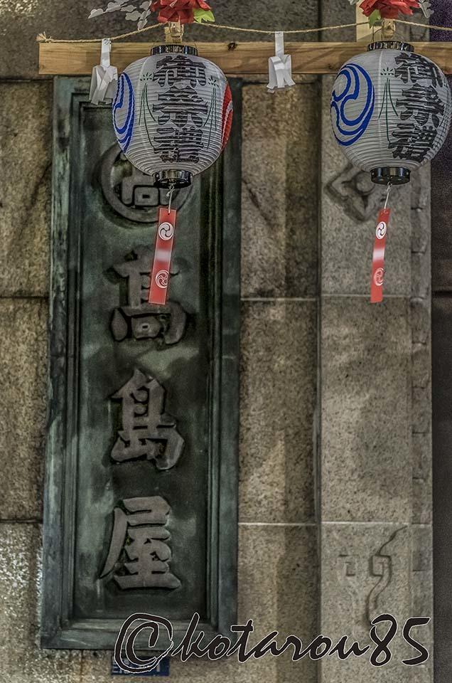 東京駅前~日本橋 祭りだ祭りだ6 20180605