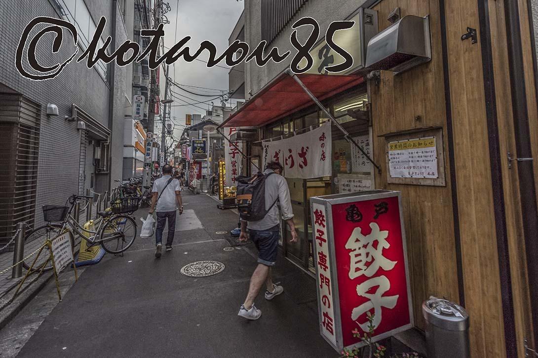 亀戸餃子 20180606