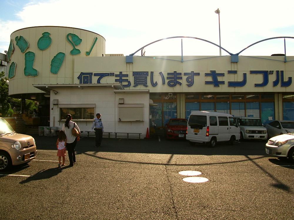 2017_07_22キンブル大府店02