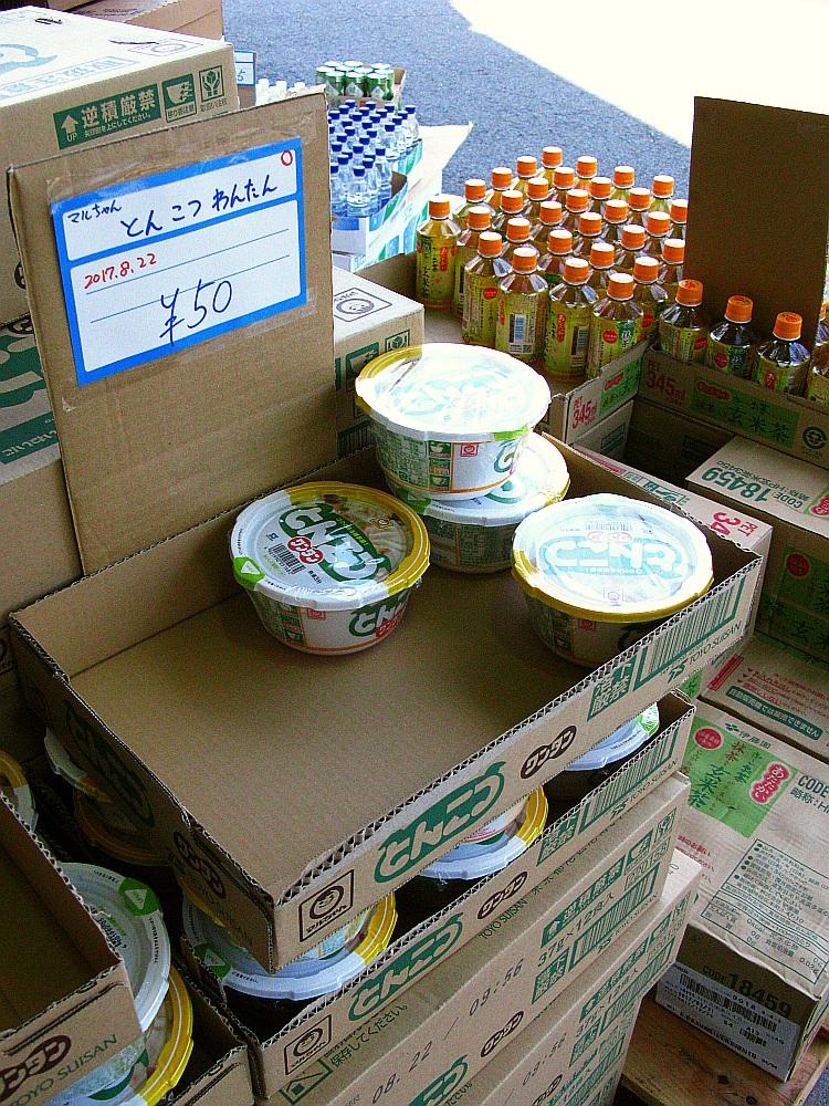 2017_07_22キンブル大府店10