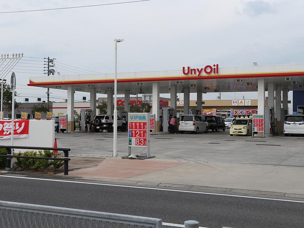2017_10_01常滑:Uny Oil01