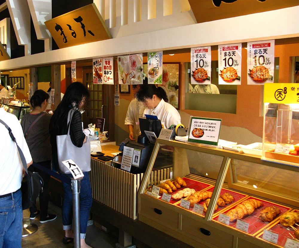 2017_08_19土岐:お土産茶屋 Toki No Yado ときのやど10