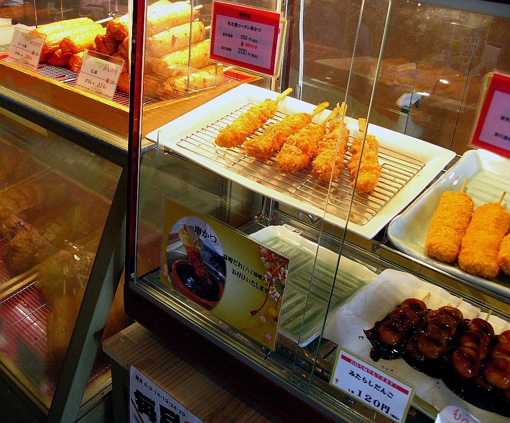 2017_08_19土岐:お土産茶屋 Toki No Yado ときのやど12