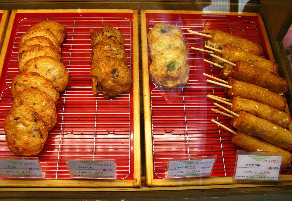 2017_08_19土岐:お土産茶屋 Toki No Yado ときのやど17