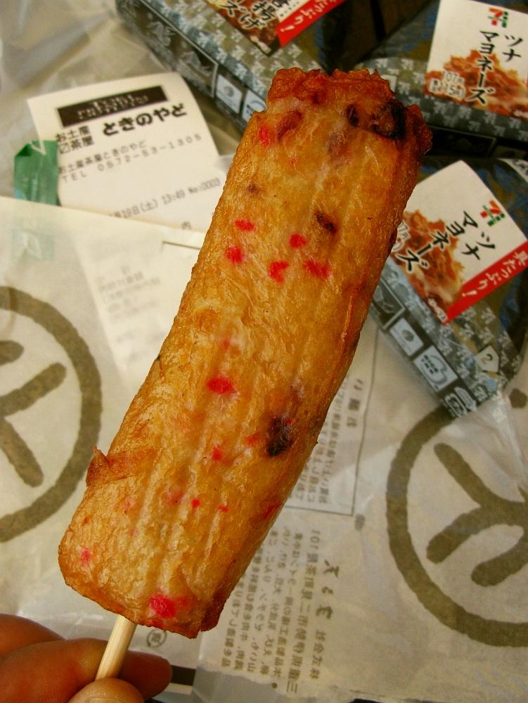 2017_08_19土岐:お土産茶屋 Toki No Yado ときのやど21