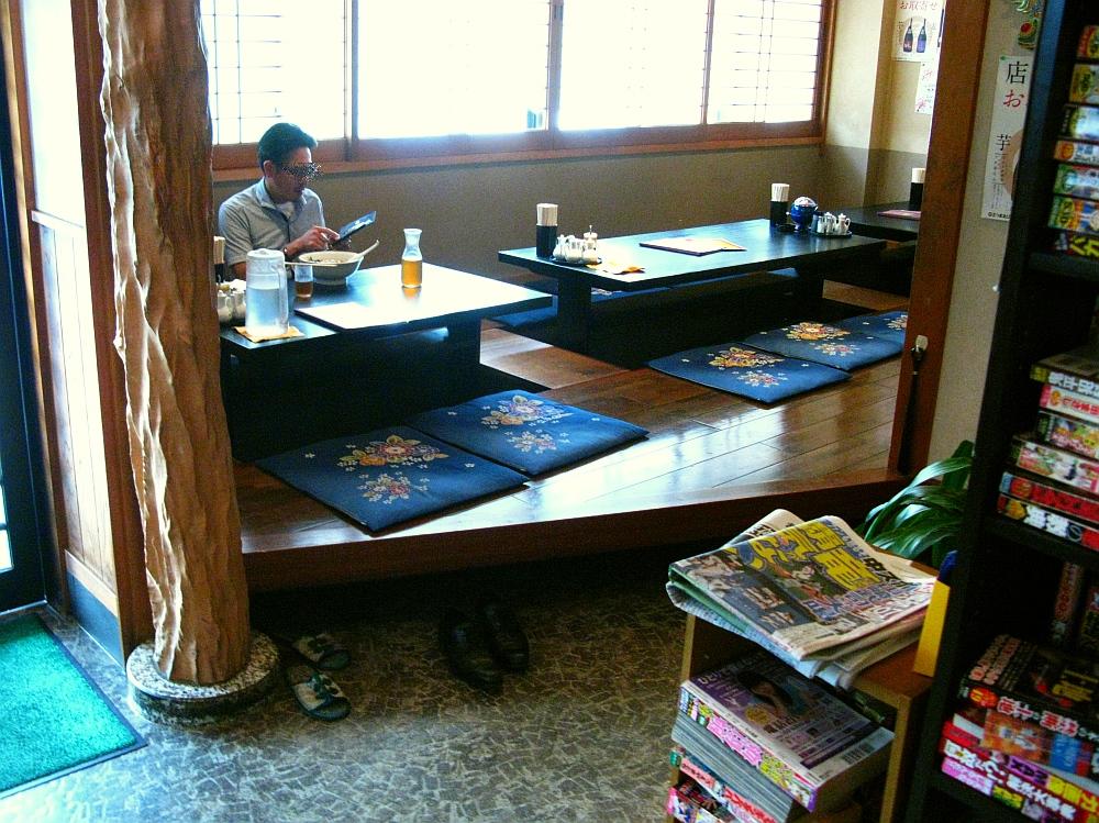 2017_07_29北区味美:中華料理シンチャン14
